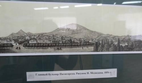 Главный бульвар Пятигорска. Н. Медведев, 1856г.