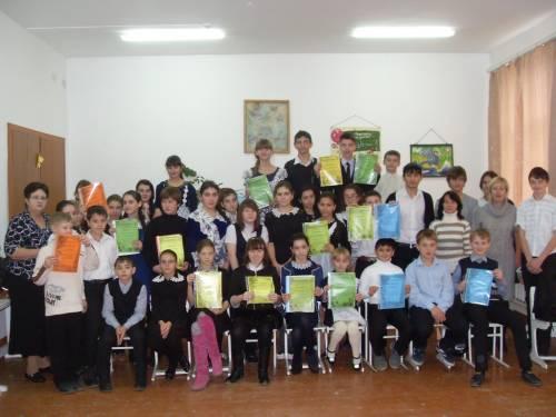 http://muz26.ucoz.ru/_ph/30/468121453.jpg